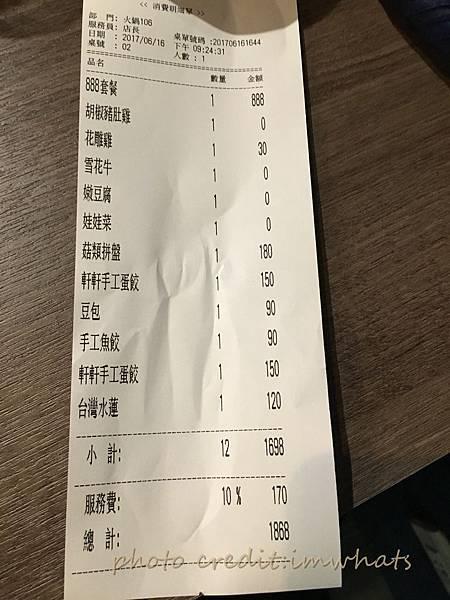 粵式豬肚煲鍋IMG_6380.JPG