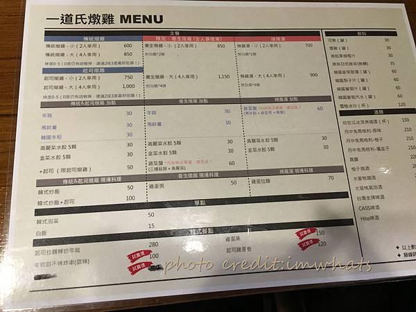 一道氏燉雞IMG_6536.JPG