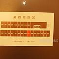 Hotel CastleDSC09989.JPG