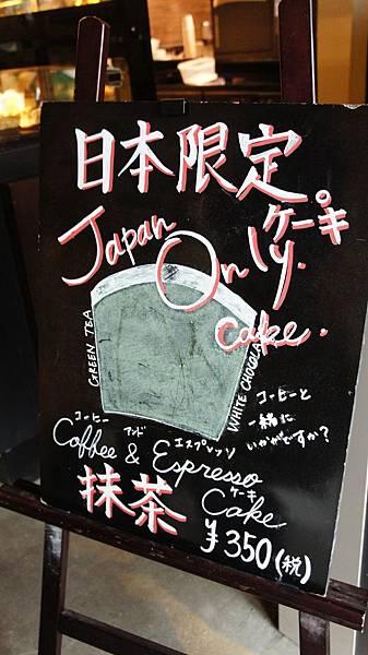 太宰府天滿宮DSC00769.JPG