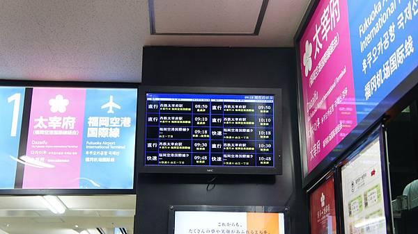 太宰府天滿宮DSC00768.JPG