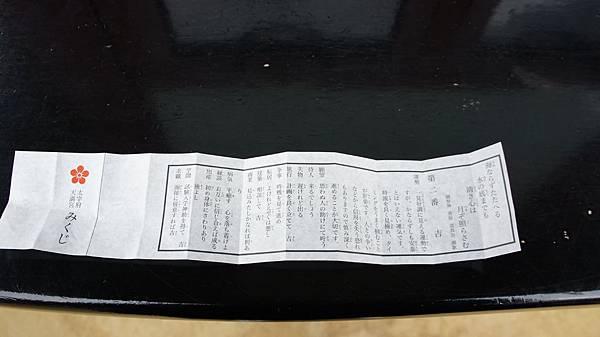 太宰府天滿宮DSC00805.JPG