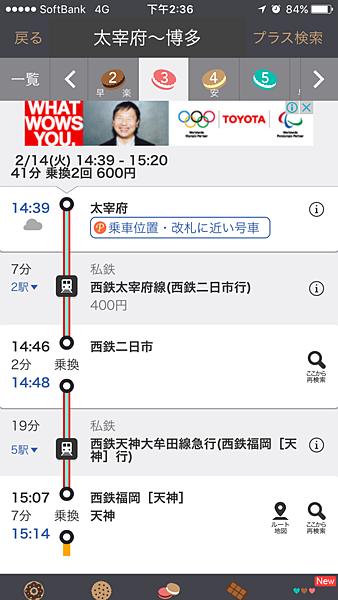 太宰府天滿宮IMG_5141.PNG