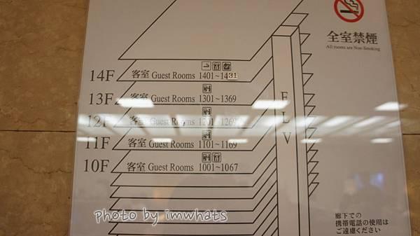 博多comfort hotelDSC00765.JPG