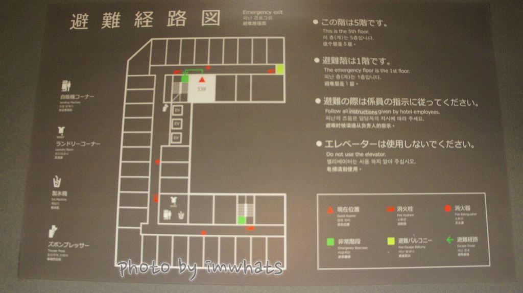 博多綠色飯店1號館DSC00827.JPG