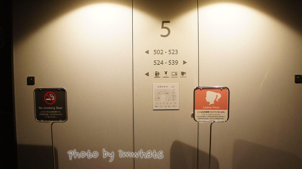 博多綠色飯店1號館DSC00828.JPG