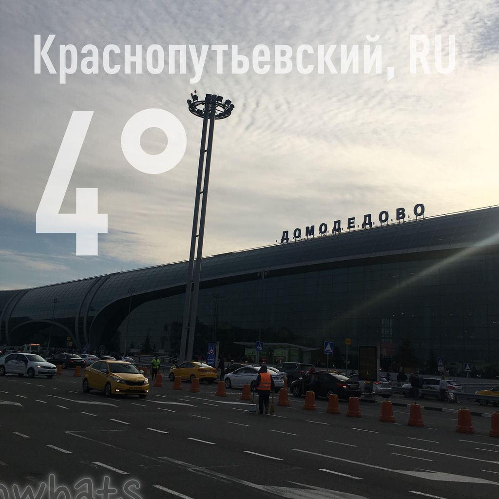 Russia20171004IMG_7416.JPG