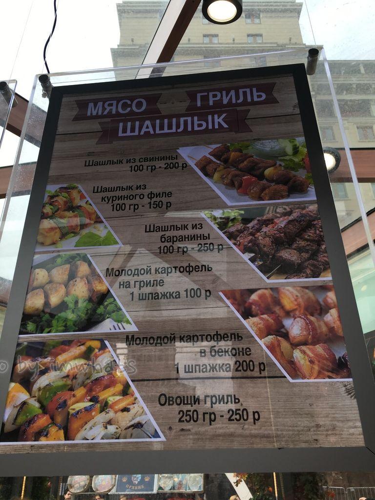 Russia20171004IMG_7447.JPG