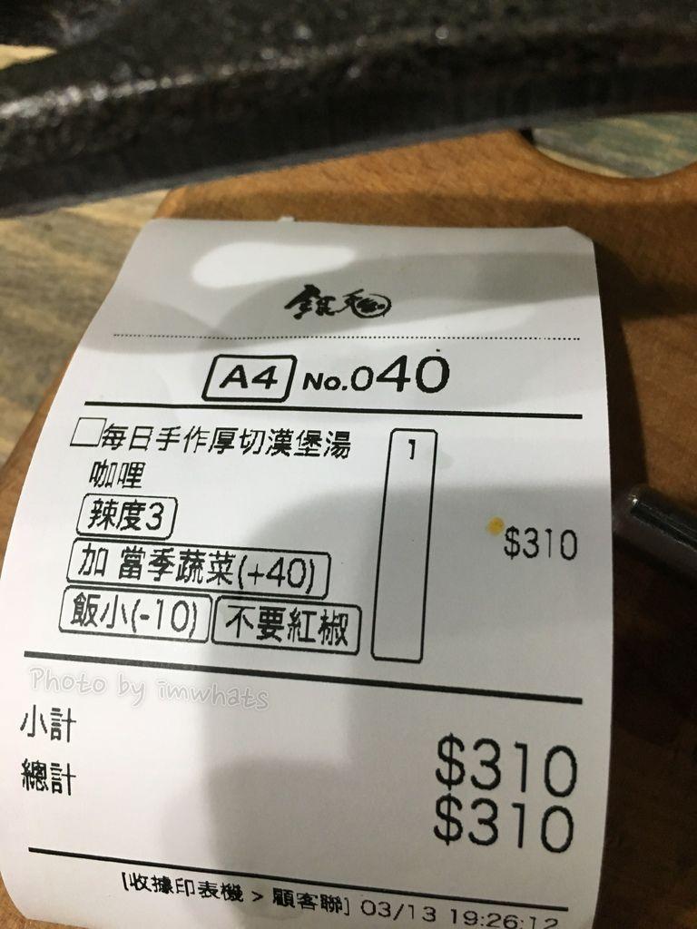 IMG_9402.JPG
