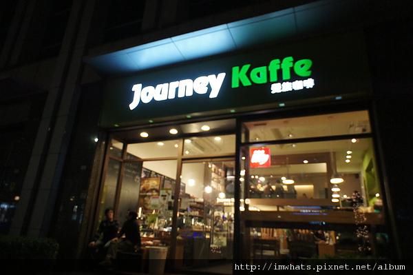 覺旅咖啡.JPG