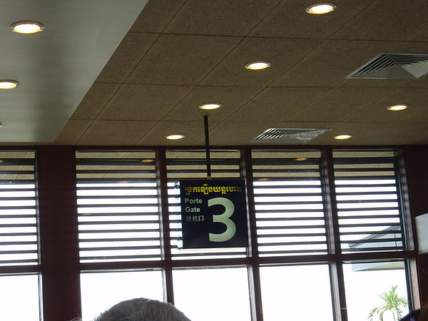 3號登機門