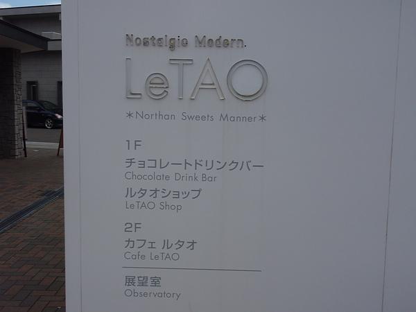 P4083106.JPG