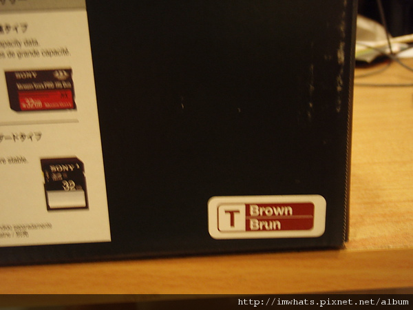 PC143246.JPG