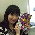 DSCF2093.jpg