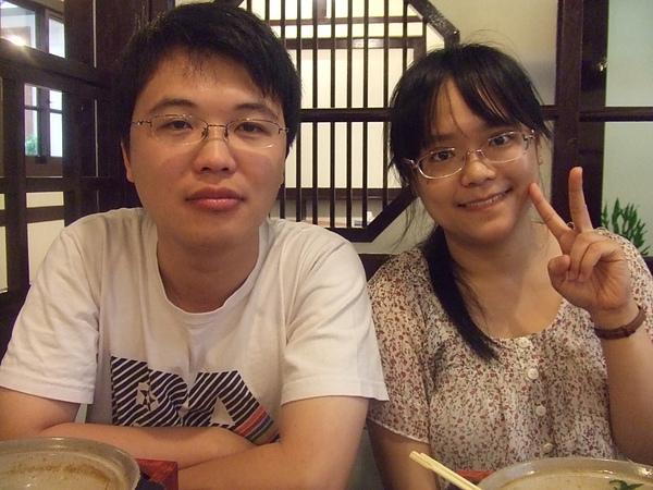 cheyu和學妹