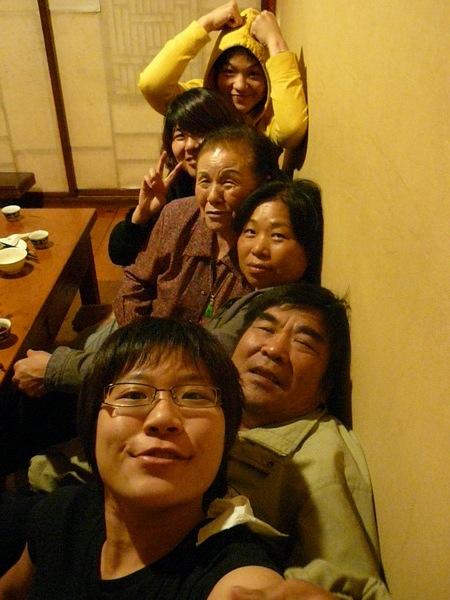 喔喔~~MY FAMILY~~