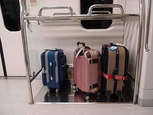 三個人的行李