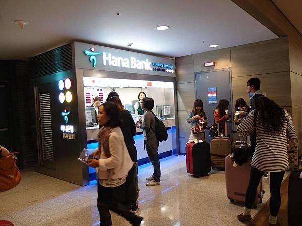 機場內的換匯銀行