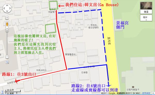 Ga house交通2