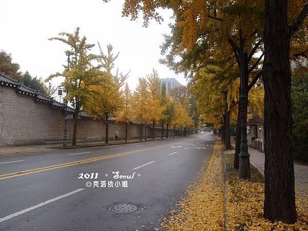 景福宮旁街景