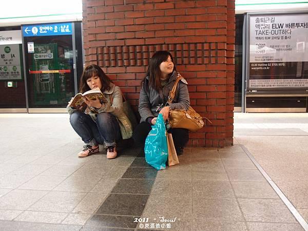 在地鐵站內