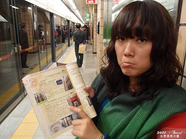 在地鐵站內,沒辦法去三星美術館惹