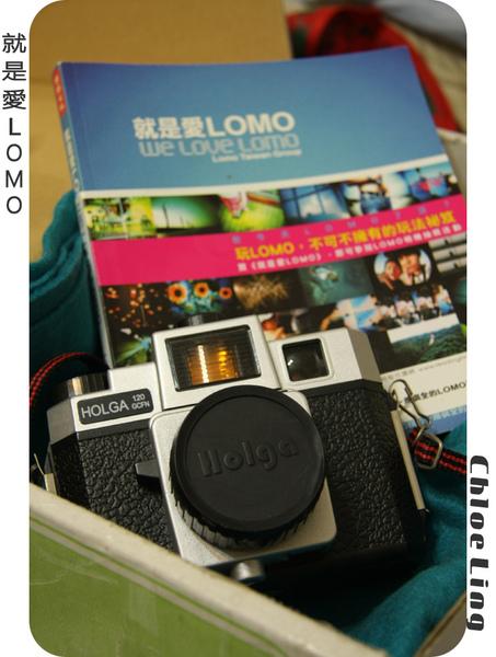 就是愛LOMO.jpg