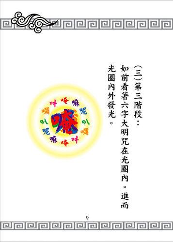 934171996_x.jpg
