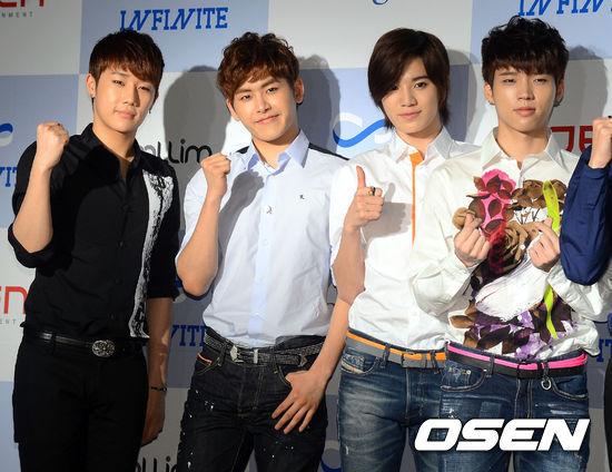 130321 記者會 新聞圖(SG&Hoya&SJ&WH)