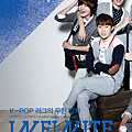 kwave7