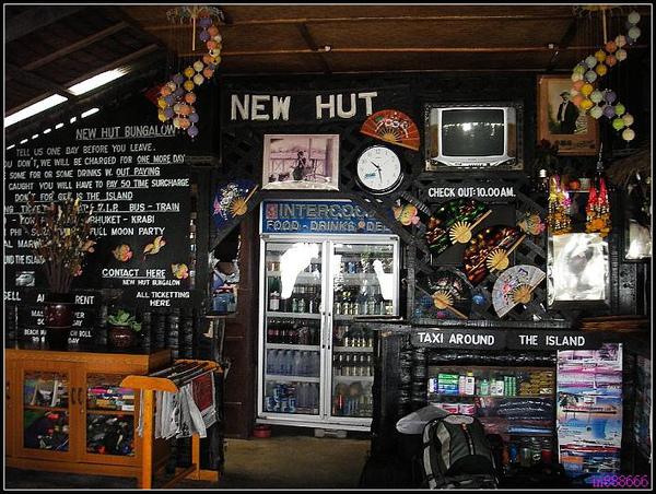 nEO_IMG_New hut櫃檯.jpg