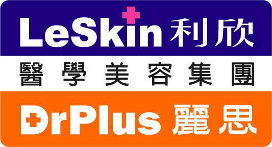 複合logo.jpg
