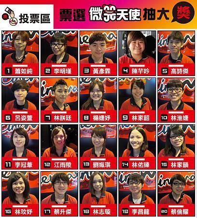 in89微笑天使.jpg