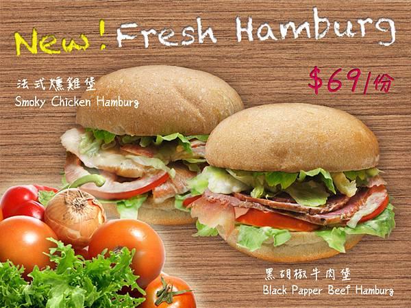 POS電視插卡-新品漢堡-800x600px
