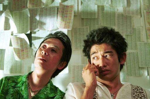 恐怖劇場-咒怨8