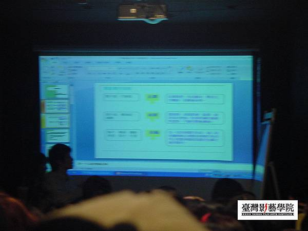 DSC02250.jpg