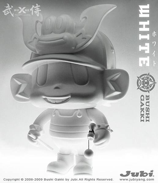 BUSHI GAKKI Frog White Ver.jpg