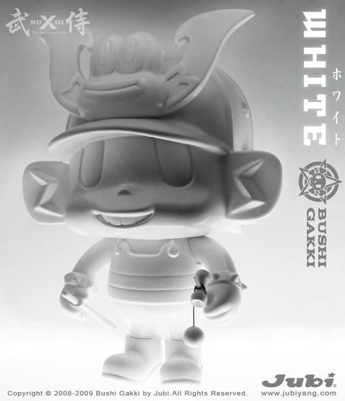 BUSHI GAKKI Frog White VerS.jpg