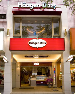 Häagen-Dazs 西門店