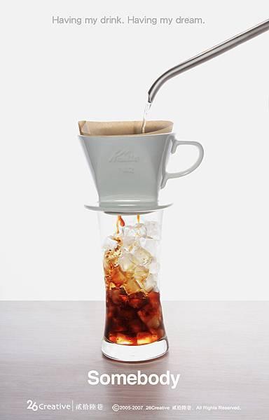 Somebody Café