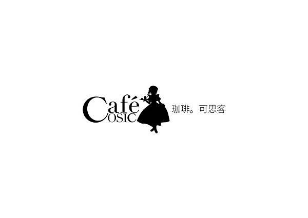 咖啡‧可思客