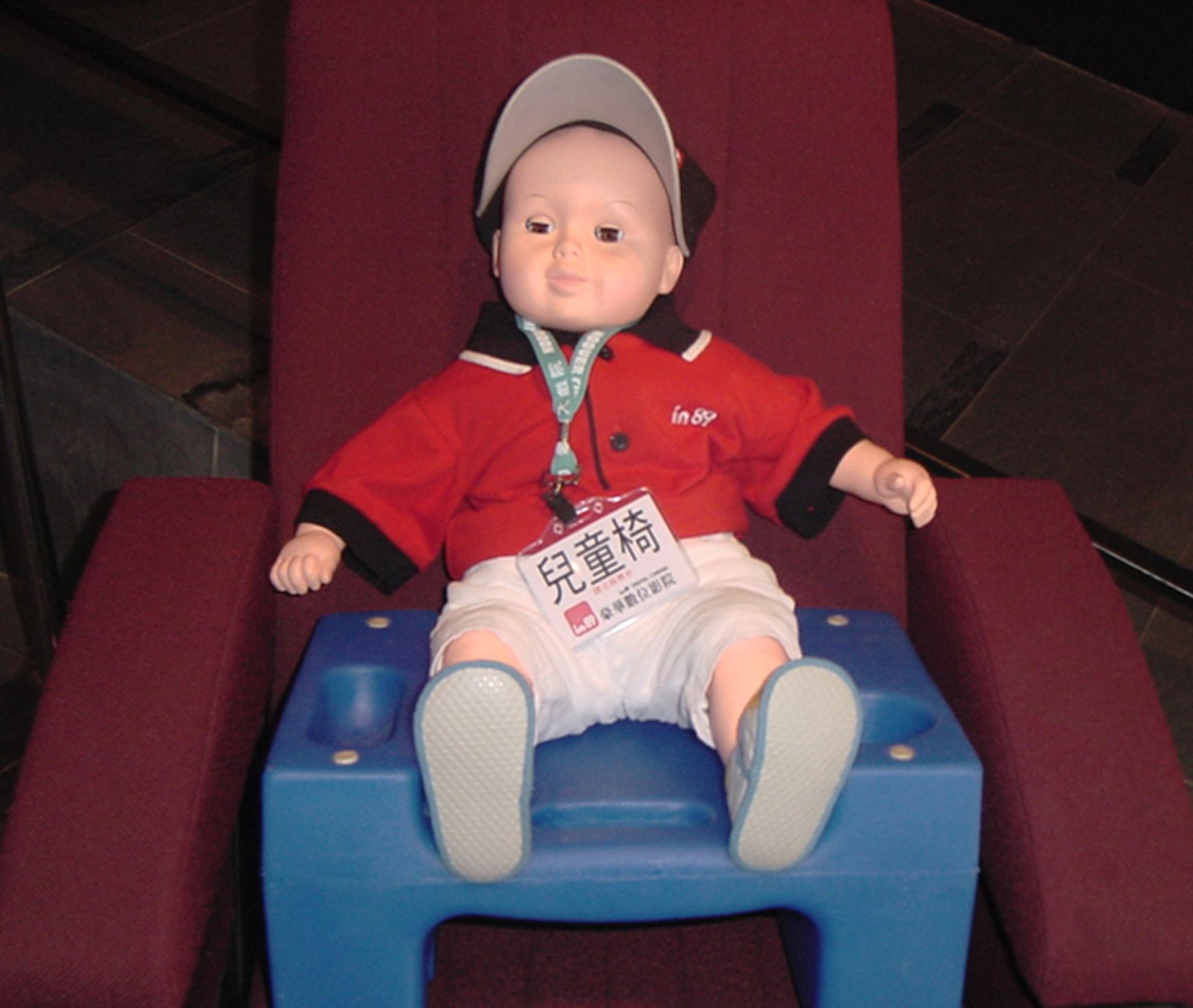 兒童座椅照.jpg
