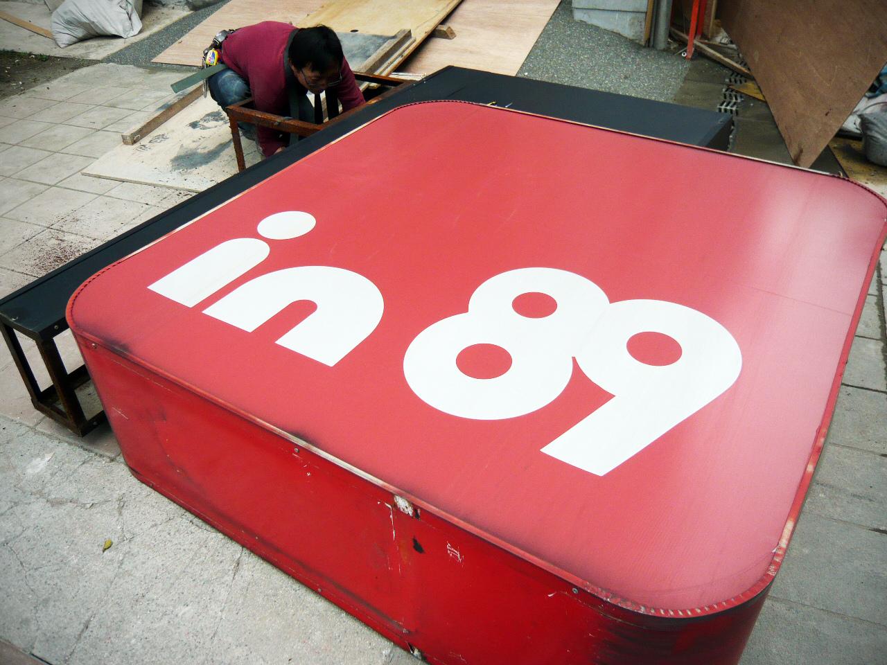 P1210087.jpg