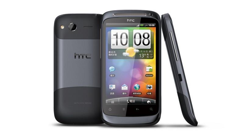 HTC Desire S.jpg