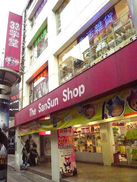33學堂武昌店