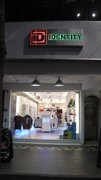 IDENTITY西門店