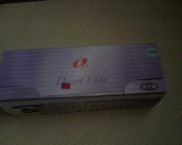 香帥蛋糕盒
