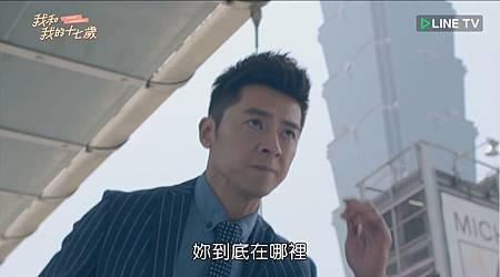 何_天橋.JPG