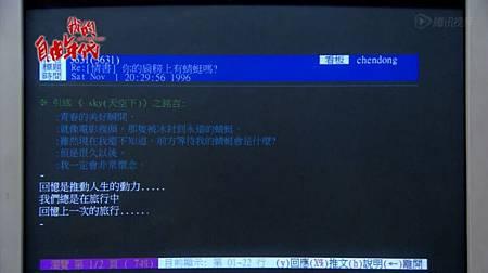 自由_情書16.JPG