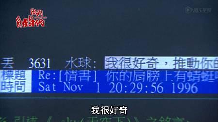 自由_情書17.JPG